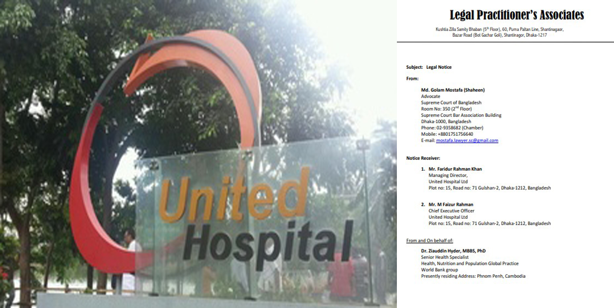 Legal notice served to United Hospital over death of WB official's mother