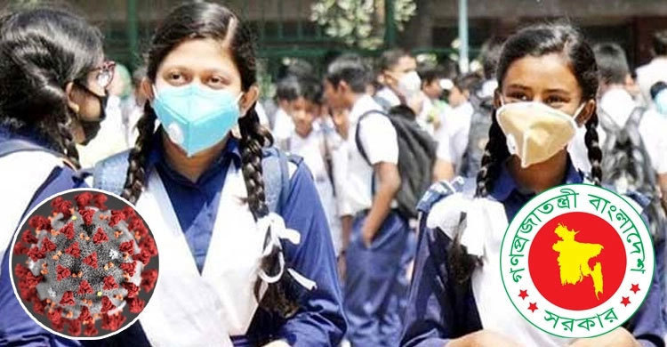 Closure of educational institutions extended again until Aug 31