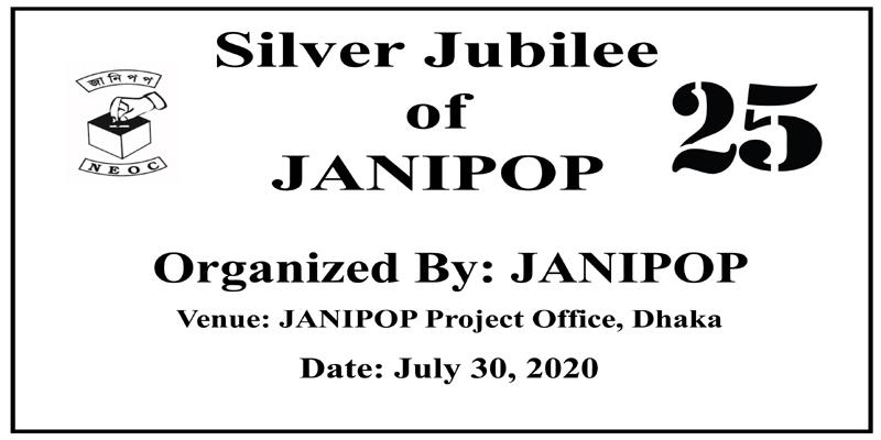 JANIPOP Observes Silver Jubilee