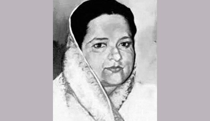 Inspirational Women in History Bangamata Begum Mujib
