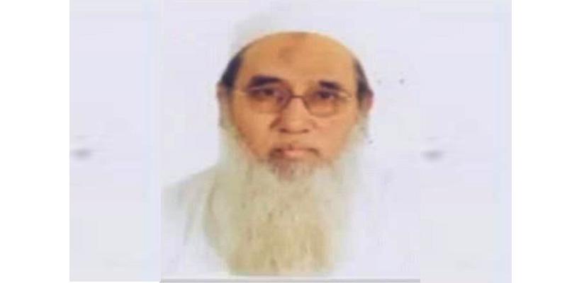 The day I met Shaheed Bangabandhu Sheikh Mujib