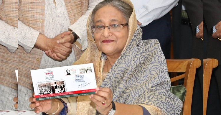 Stamp released marking reinstation of Bangabandhu's studentship