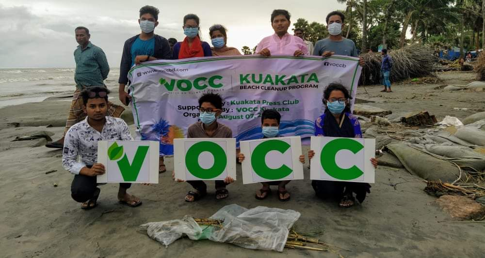 Eight-day cleanliness program of Voice on Climate Change' at Kuakata ends