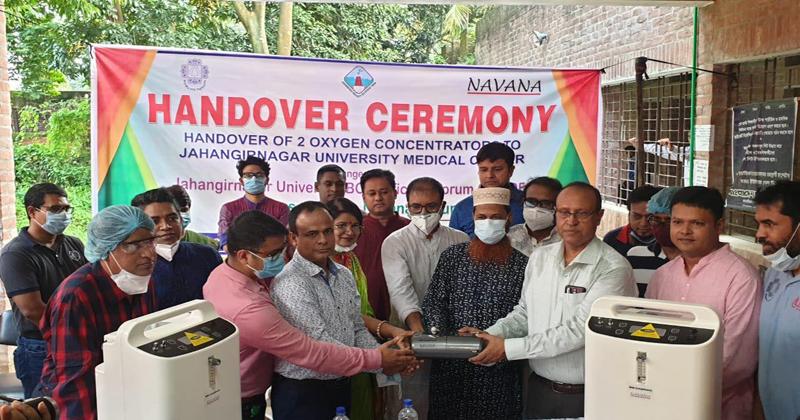 JU BCS Officers' Forum provides medical equipment to JU medical centre