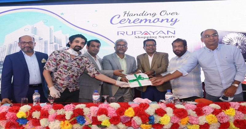 Rupayan Commercial Project Handing Over in Bashundhara