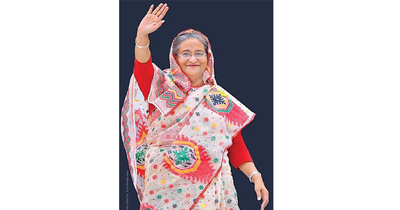 Daily Letter to Prime Minister Sheikh Hasina