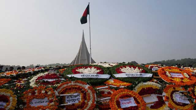 Nation celebrating 50th Victory Day today