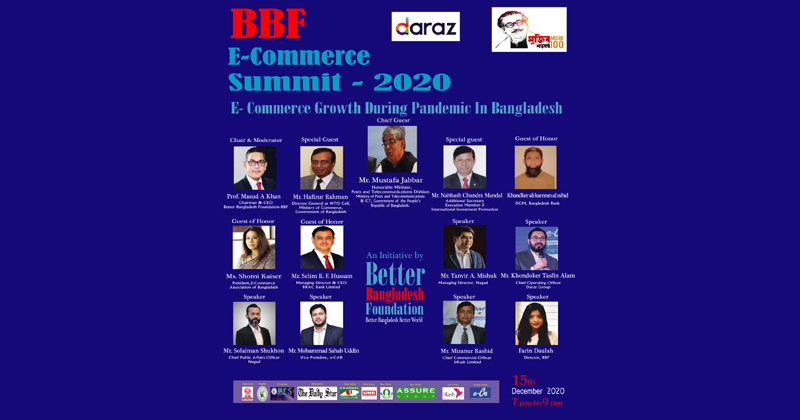 Better Bangladesh Foundation-BBF e-Commerce Summit - 2020 ends