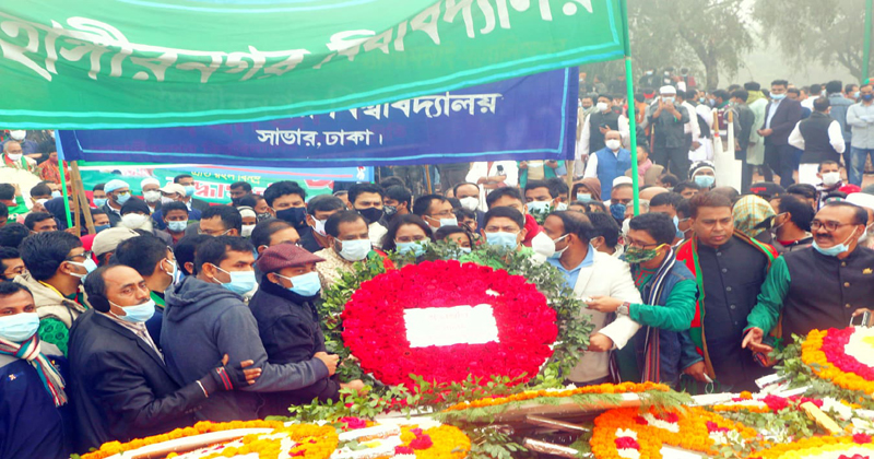 JU observes Victory Day with due respect