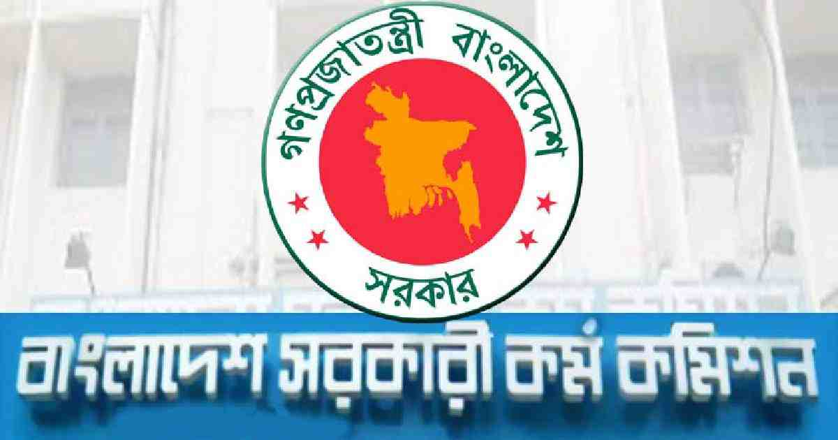 Results of 40th BCS' written test being delayed