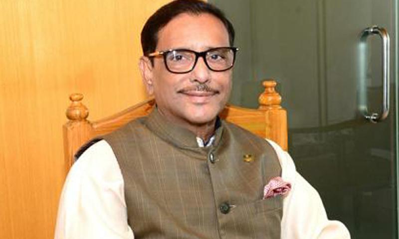 Quader urges BNP to return to positive politics