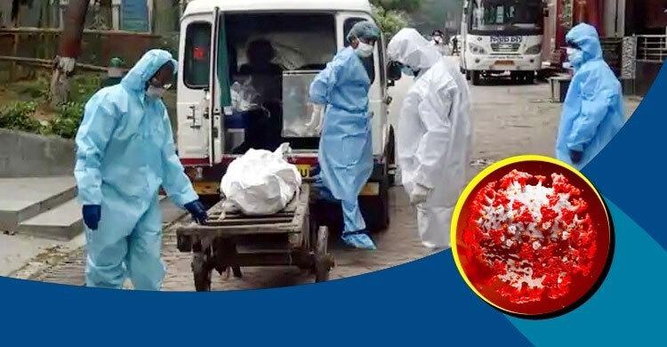 Coronavirus: 24 die in 24 hours