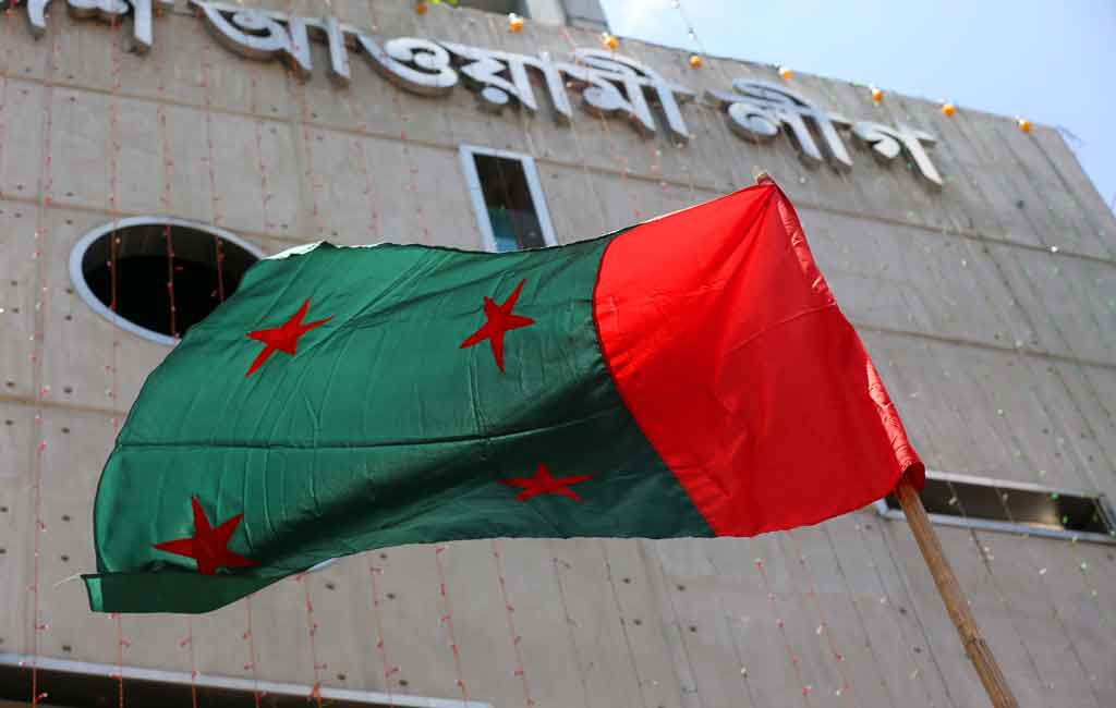 Awami League postpones programs with mass gatherings