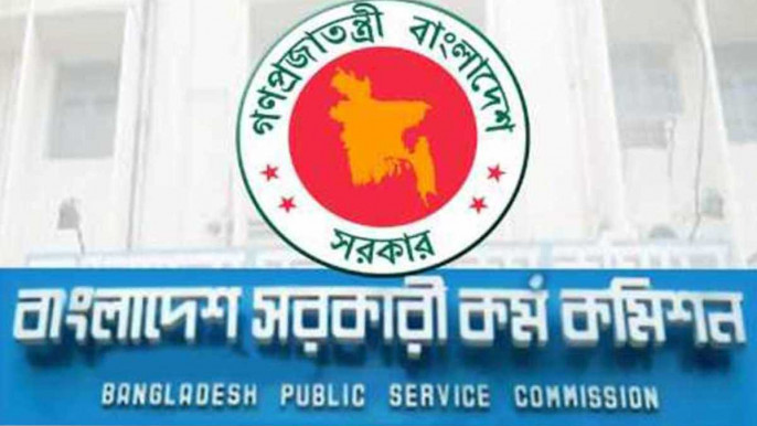 41st & 42nd BCS preliminary exams` dates disclosed