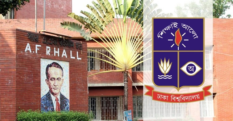 DU to reopen halls from March 13