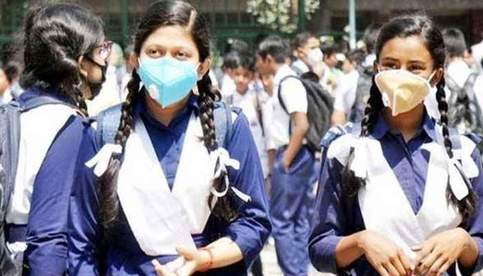 Education institutions to remain closed till Feb 28