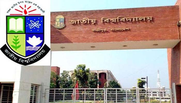 NU admission process to begin from June 8