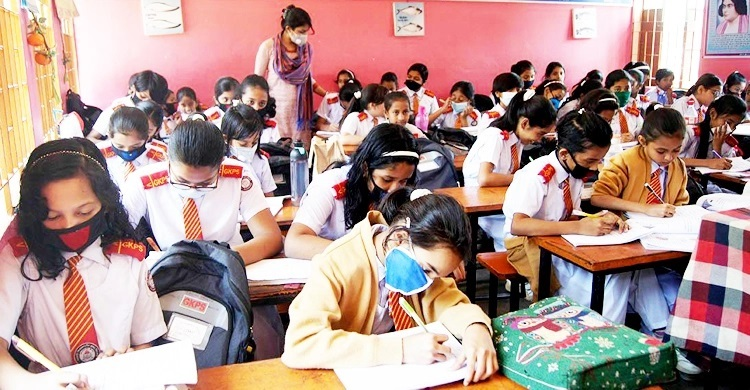 Educational institutions to open on Mar 30