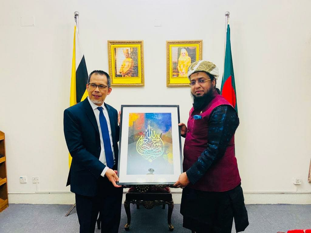 Dr. Kazi Ertaza Hassan CIP meets with High Commissioner of Brunei