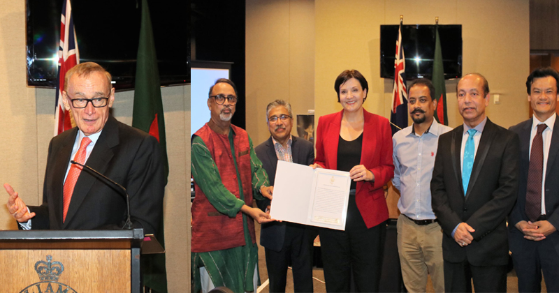 Fifty years of Bangladesh's independence celebrated New South Wales Parliament in Sydney