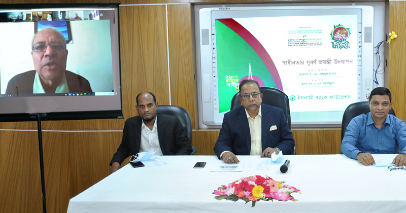Islami Bank Foundation has celebrated the golden jubilee of independence