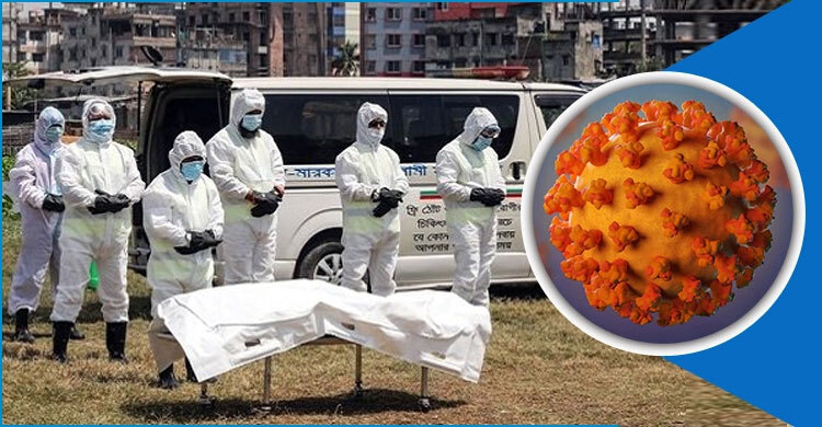 Coronavirus: Highest 74 deaths reported in a day