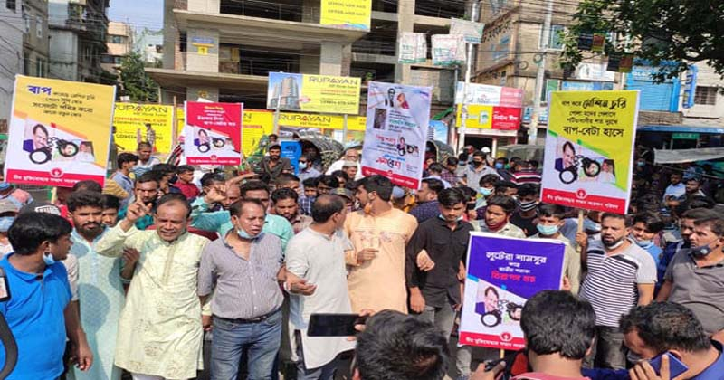 Protest storms Ctg for insulting a FF by whip Shamsul, his son Sharun