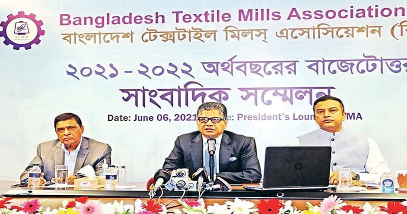 BTMA demands cancellation of bond conditions for yarn exports