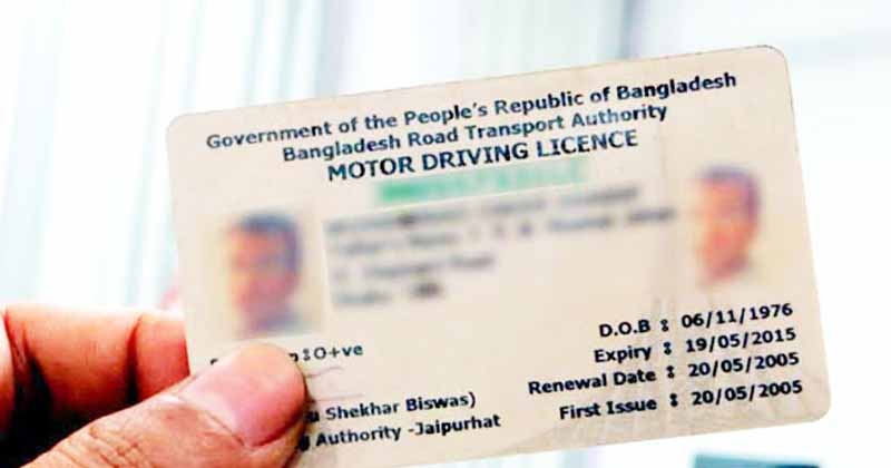 1.5m applicants waiting for driving licences