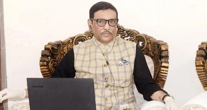 More COVID-19 vaccines will reach in time: Quader