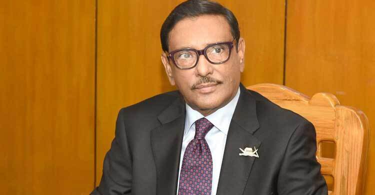 Main programme of 'month of mourning' is to stand by people: Quader
