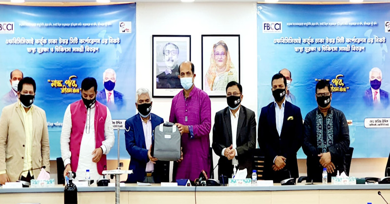 FBCCI handed over health care and medical supplies to Dhaka North City Corporation