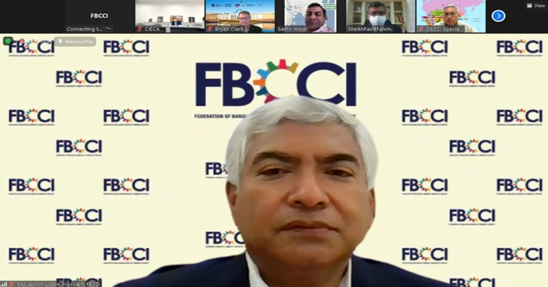 FBCCI President Md. Jashim Uddin invited OIC member states to invest in Bangladesh