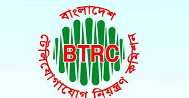 BTRC shuts down 59 IPTVs