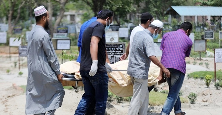 43 more die of Covid-19 in a day