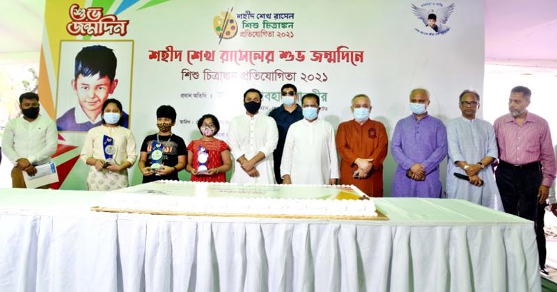 Shaheed Sheikh Russel Shishu Chitrangkan Protijogita held